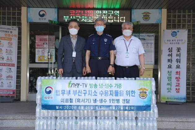 박준희 부산구치소 교정위원, 늦더위 극복 얼음생수 기증
