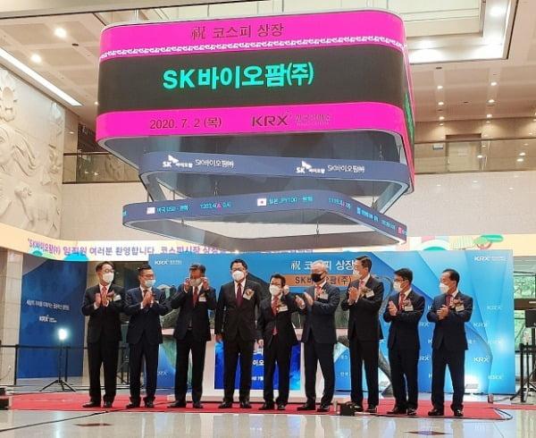 지난달 2일 오전 서울 여의도 한국거래소에서 SK바이오팜 코스피 상장 기념식이 진행되고 있다/사진=뉴스1