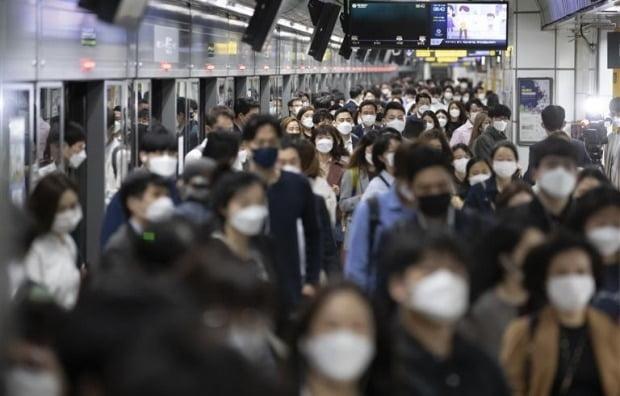 수도권 전철 1호선 광운대역부터 회기역 사이 양방향 열차 운행이 중단됐다. 사진=연합뉴스