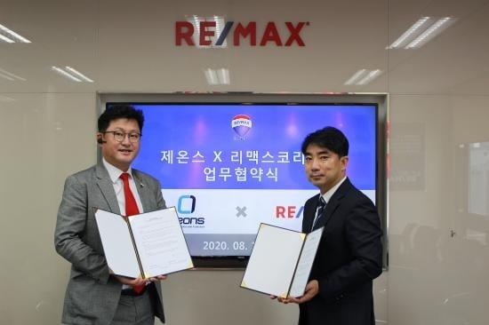 ▲사진 설명: 신희성 리맥스코리아 대표(왼쪽)와 김인섭 제온스 대표가 지난 18일 MOU 체결식에서 사진 촬영을 하고 있다