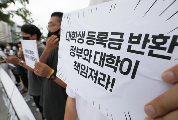 [현장이슈] 대학 성적장학금 폐지 논란에 학생들 '분통'