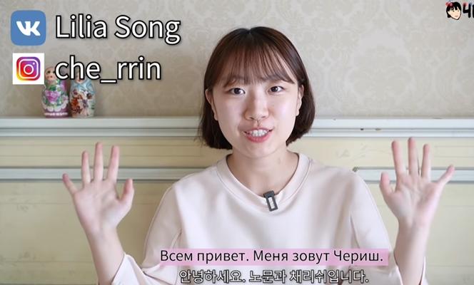 """""""러시아인의 맞춤형 콘텐츠로 한 달 새 구독자 10만명 늘었죠"""" 러시아인에게 더 인기있는 유튜버 송채린 씨"""