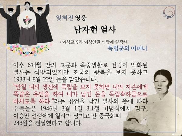 """""""왜놈의 손에 욕보지 말고 차라리 내 손으로···"""" '광복 75주년' 기념 우리 역사 바로보기"""