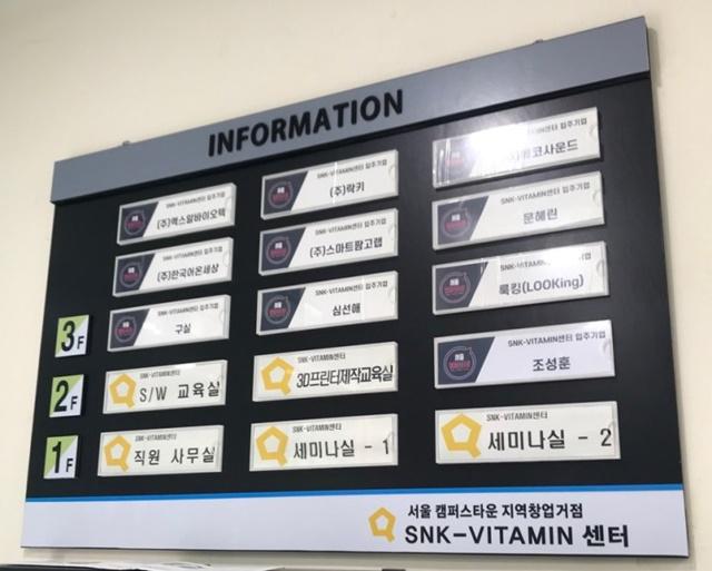 """대학을 중심으로 청년 창업 활성화시킨다던 서울시 '캠퍼스타운', 대학생들은 """"글쎄..."""""""