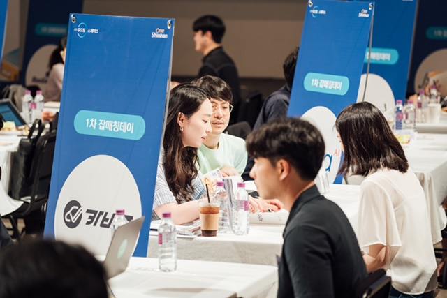 신한두드림스페이스, 9월 1일 오프라인 '잡매칭 데이' 개최