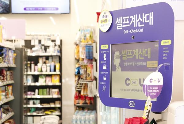 '점원없는 아이스크림가게, 로봇이 치킨을 튀기는 시대' 코로나19가 쏘아 올린 '무인시대'