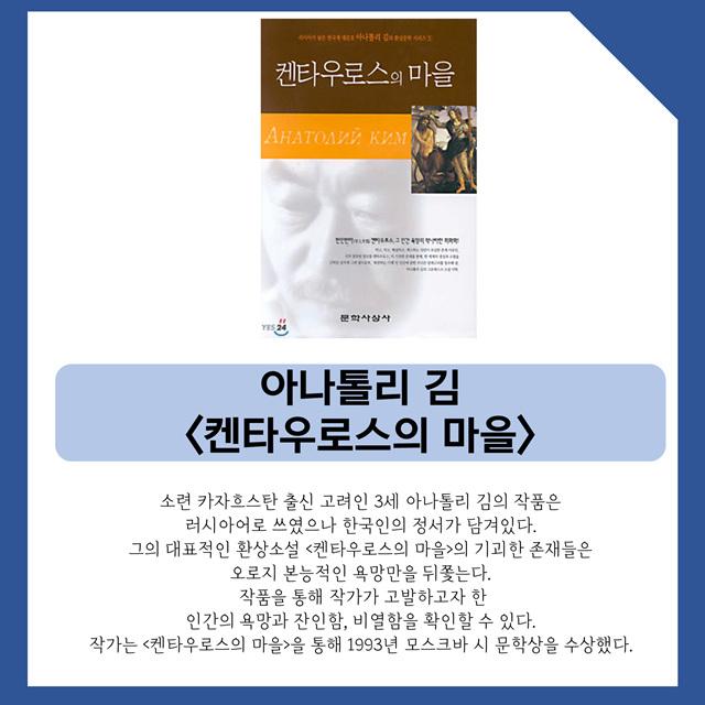 외국인이 집필한 책 속에 한국이 담겨 있다