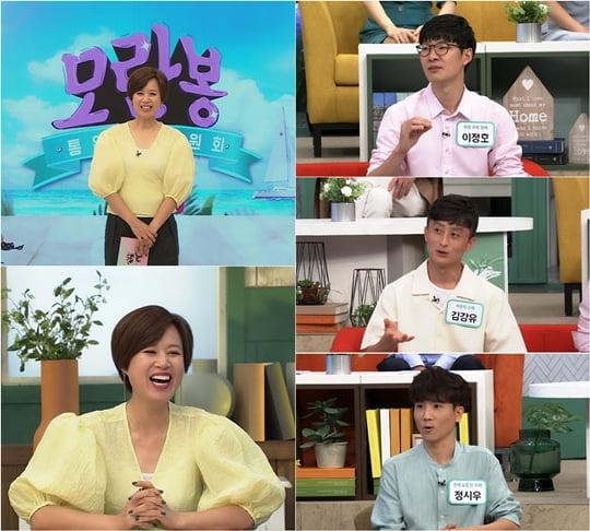 모란봉클럽 공부비법(사진=TV CHOSUN <모란봉클럽>)