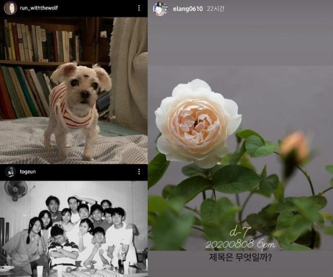 '감성 록밴드' 디어클라우드, 8일 새 싱글 `러버!(LOVER!)` 기습 발매 확정