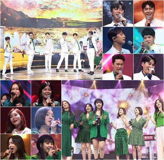 '사랑의 콜센타' TOP6 vs 여신6 (사진=TV CHOSUN )