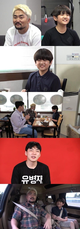 전참시 (사진=MBC)