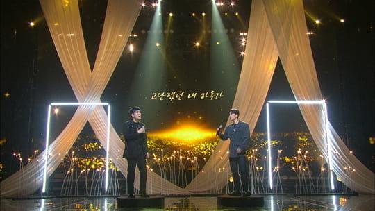 '불후의 명곡' 2F(이프) (사진=KBS)