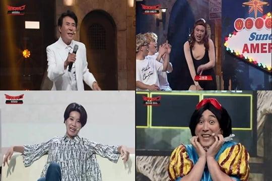 코미디빅리그 (사진=tvN)