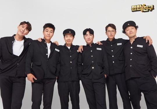 하하, 찐한친구 멤버들 고깃집으로 집합 (사진=E채널)