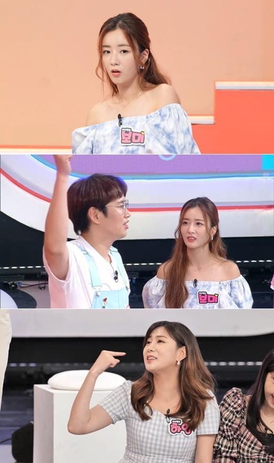 '퀴즈돌' 에이핑크 윤보미-오하영 (사진= KBS 2TV 제공)