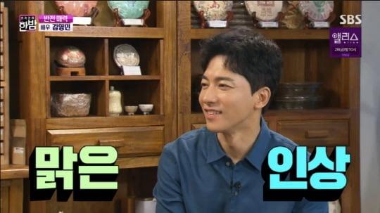 '본격연예 한밤'(사진=방송 화면 캡처)