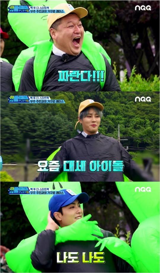 위플레이 시즌2 하성운 JR(사진= skyTV)