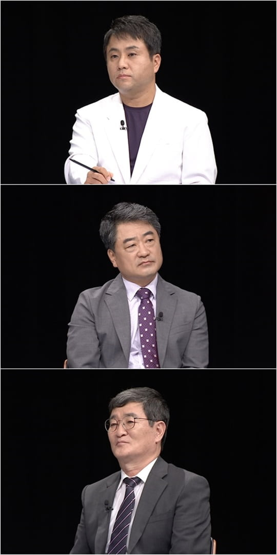 로또 황금손(사진=MBC)