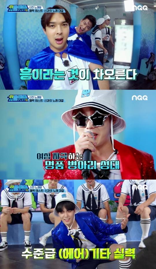 위플레이 시즌2 해양소년단(사진= skyTV)