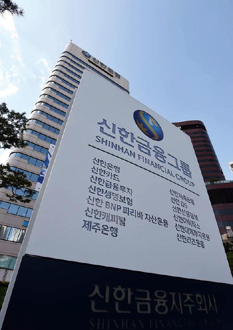신한금융지주, 두산VC '네오플럭스' 우선협상대상자 선정