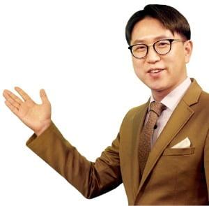박찬홍 파트너