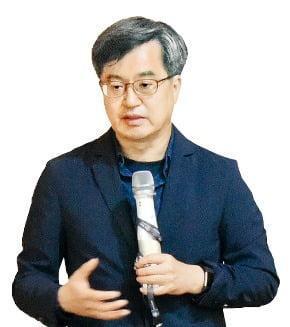 """김동연 """"상생·통합의 길 찾기, 생활정치서 희망 봤다"""""""