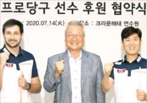프로당구팀 라온팀 선수들과 함께한 윤영달 크라운해태 회장(가운데). 크라운해태 제공