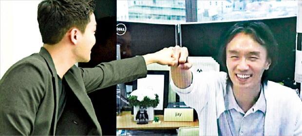 김재용 카카오재팬 대표(오른쪽)와 본지 구민기 기자가 10일 일본 도쿄 사무실과 경기 판교 카카오 본사에서 실시간 화상 인터뷰 중 주먹 인사를 나누고 있다.  김영우 기자 youngwoo@hankyung.com