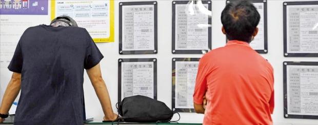 제대로 된 일자리는 없고 … 코로나19로 인해 취업자 수가 5개월 연속 큰 폭으로 줄었다. 12일 구직자들이 서울 도화동 서울서부고용센터에서 일자리 정보 게시판을 바라보고 있다.  신경훈 기자 khshin@hankyung.com