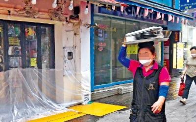 """""""좀비기업이 늘어나고 있다""""…한국, 붕괴 위기"""