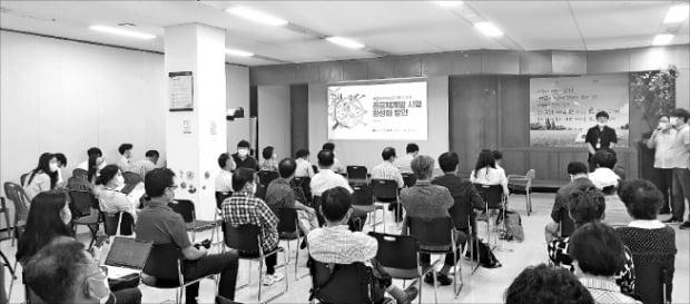 """""""공공재개발, 아파트 가치 떨어질까 우려…주민반대 심해"""""""