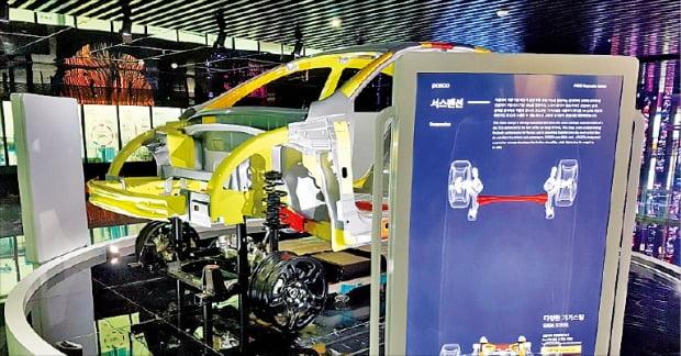 포스코의 프리미엄 철강 제품 '기가스틸'을 적용한 전기차 프레임.  포스코 제공