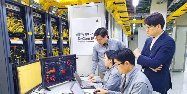 KT 직원들이 '닥터코어 IP'를 활용해 부산, 경남 지역 인터넷 네트워크를 점검하고 있다.  KT 제공