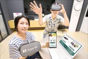 게임·홈트·VR…구독 서비스 속도내는 통신3사