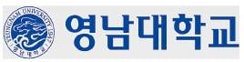 영남대학교, 미래산업 수요 맞춰 로봇·미래車 인재 육성