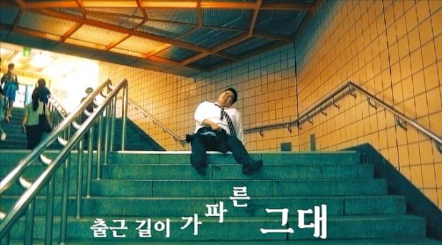 일반부 대상을 수상한 임철현 감독의 '출근길'