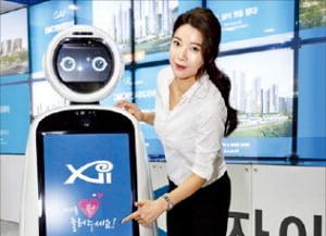 """""""고급 아파트 기준은 스마트홈"""" 건설사 경쟁 치열"""