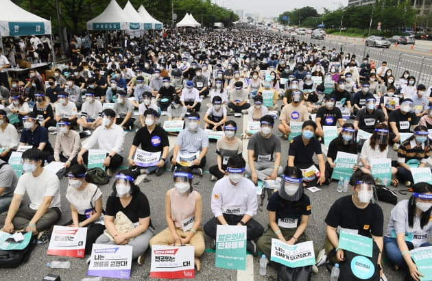 파업에 들어간 전공의들 집회
