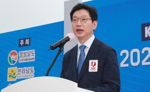 부산∼여수 남해안컵 국제요트대회 선수단, 통영 입항