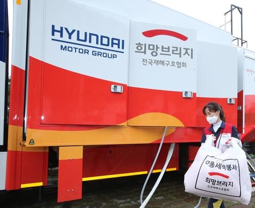 '차량 무상점검·세탁서비스'…현대차그룹, 수해지역 특별지원