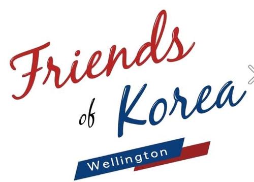 뉴질랜드 한류문화 주도하는 빅토리아대 한국문화 클