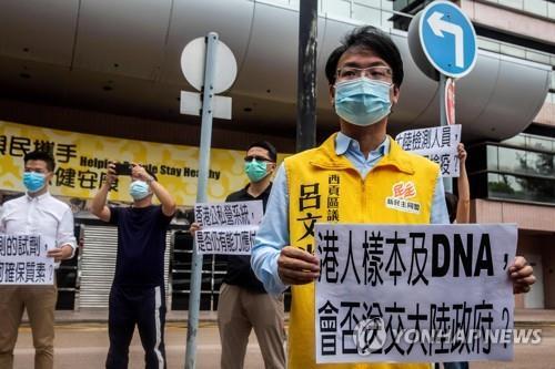 '깊숙히 손 뻗는 중국' 홍콩 코로나 전수조사에 의료진 파견