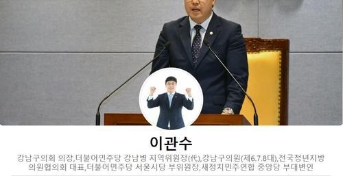 경찰 '음주사고·측정거부' 강남구의회 전 의장 기소의견 송치