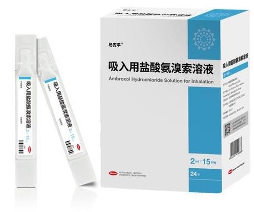한미약품, 중국서 진해거담제 '이안핑' 코로나19 치료제 임상