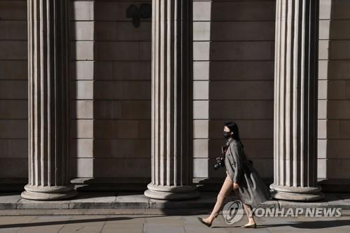 """영란은행 기준금리 0.1% 유지…""""올해 성장률 -9.5%""""(종합)"""