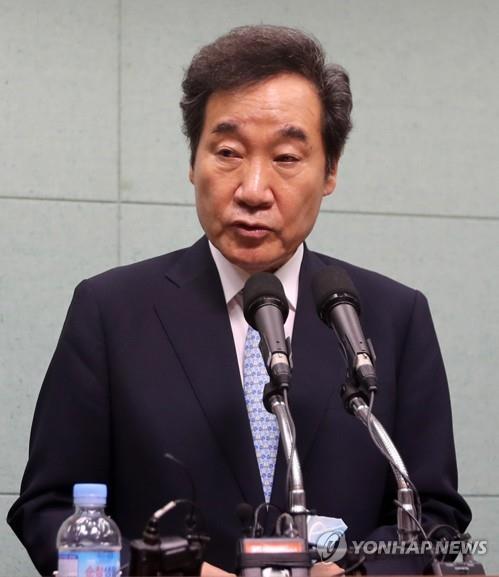 """이낙연 """"부동산 입법 정착하면 임차인 권익 보호에 기여할 것"""""""