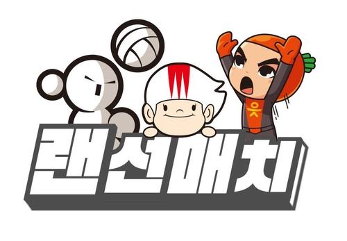 배구 '30년 지기' 최태웅·장병철·석진욱, 이번엔 '랜선 매치'