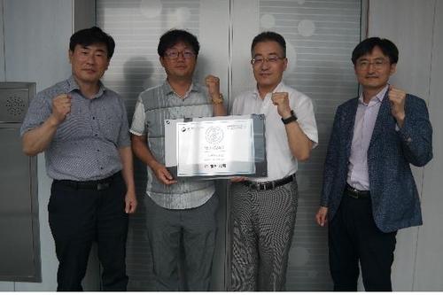 '국내 유일 광융합연구소' 한국광기술원, 4호 연구소 기업 출범