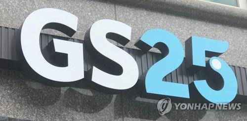 코로나 타격에 재난지원금 효과 무색…GS25·CU, 실적 악화