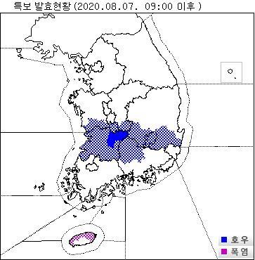 전북·경북 집중호우 확산…밤에는 서울·경기·강원 강한 비